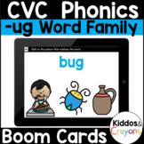 -ug CVC Word Family Short U Boom Cards Phonics Digital Practice Activity