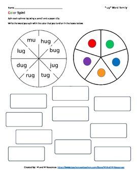 """ug"" Color Spin!  Short u Word Family Work"