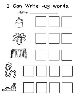 -ug Word Family Emergent Reader Kindergarten with Pocket Chart Cards & More
