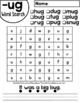 -ug Word Family Worksheets