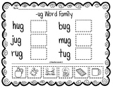-ug word family cut and paste