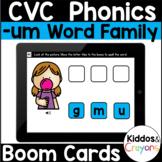 -um CVC Word Family Short U Boom Cards Phonics Digital Practice Activity