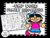 -ump Word Family Brochure - Word Work! Easy to Fold! Easy to Use!