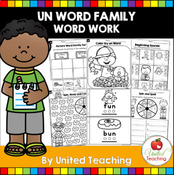 -un CVC Word Family Word Work