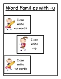 -un, -ug, & -ut Word Families