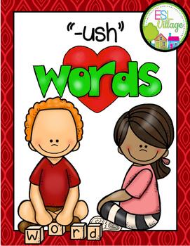 -ush word family