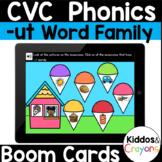 -ut CVC Word Family Short U Boom Cards Phonics Digital Practice Activity