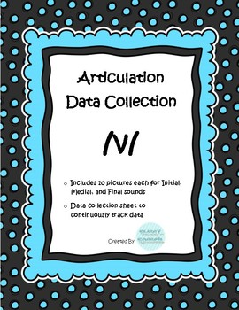 /v/ Articulation Data Collection Progress Monitoring Tool