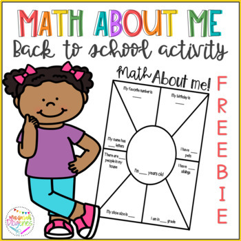 Math About Me - Back to school activity FREEBIE
