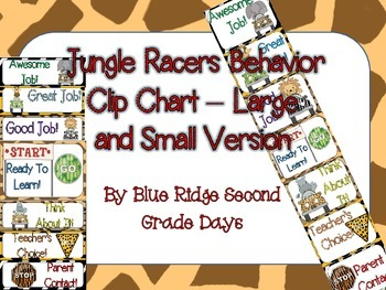 Jungle Racers Behavior Clip Chart -2 Different Versions (Large and Small)