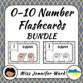 0-10 Number Flash Cards in Ukrainian BUNDLE