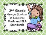 2nd Grade Georgia Standards of Excellence Math  and ELA I