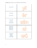 01-02 Numbers--pinyin and Chinese- learn by coloring  数字 拼