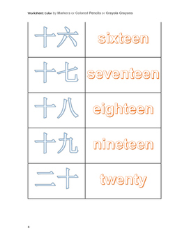 01-03 Numbers--English and Chinese- learn by coloring-  数字 拼音 描红 幼儿园 一年级