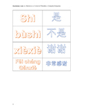 02-02Basic Chinese--pinyin and Chinese- learn by coloring-