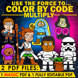USE THE FORCE to Color by Code – Multiplication – EDITABLE