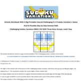 09001 Activity Workbook with a Big Print Challenging Sudok