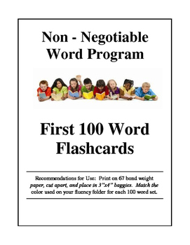 Fluency and Non-Negotiable FLASHCARD Program (FREE)