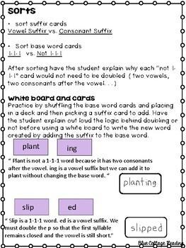 1-1-1  Spelling Rule