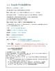 MDM4U - 1.1 - Simple Probabilities