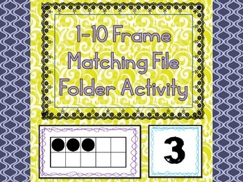 1-10 Frame Matching File Folder Activity