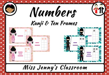 Number 1-10 with 10 Frame Posters BUNDLE