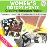 """Women's History Month Project - Create a """"Purse"""" with Cont"""