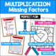 Multiplication Missing Factors | Color by Code | WINTER worksheets