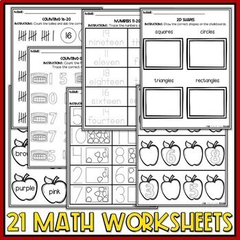 Back to School Preschool Worksheets August
