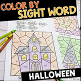 Halloween Color By Sight Word Worksheets