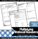 Multiplying Rational Numbers Guided Cornell Notes | Distan