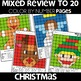 MYSTERY PICTURES CHRISTMAS Worksheets MIXED UP TO 20