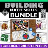 Math Center Building Bricks Bundle