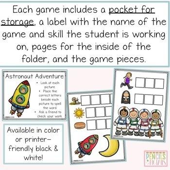 Short U Word Family Folder Tasks - ELA Centers, Morning Work, & Early Finishers!