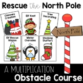 Christmas Multiplication Obstacle Course