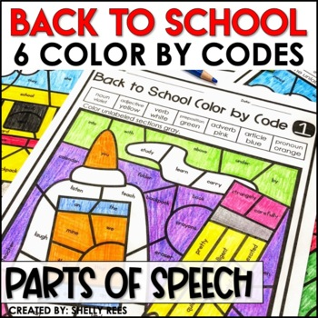 a2a546c5 Back to School Coloring Pages Parts of Speech Color by Code by Shelly Rees