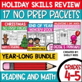 Holiday Activities NO PREP MEGA Bundle for the Year | Vale