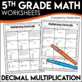 Multiplying Decimals Worksheets   5th Grade Math Homework