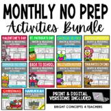 NO PREP Math and Reading Activities BUNDLE {Print & Digital}
