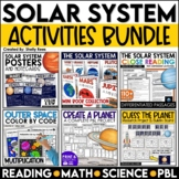Solar System and Planets Activities Bundle