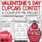 Valentine's Day Project Based Learning | PBL Project