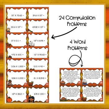 Thanksgiving Multiplying Decimals by Powers of 10 Task Cards