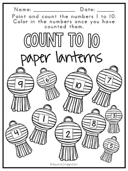 Chinese New Year Worksheets 2019