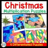 Differentiated 2-Digit Multiplication Christmas Coloring Activities