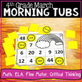 Morning Tubs for Fourth Grade   March Morning Tubs
