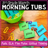 Morning Tubs for Third Grade   March Morning Tubs