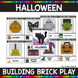 BUILDING BRICK LEGO HALLOWEEN Task Cards