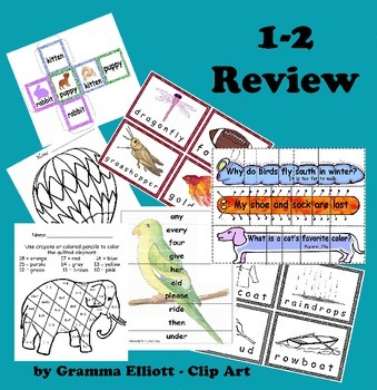 Skill Review Freebie for grades 1-2