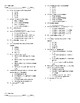 1+2 Timothy background quiz