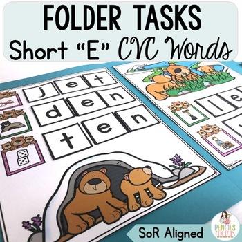 CVC File Folders - Short E Words - Centers, Early Finishers, & Morning Work!
